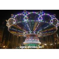 Buy cheap cheap attraction kids flying chair amusement park rides for sale from Wholesalers