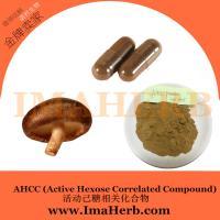 China Pharmceutical ingredients AHCC mushroom powder 50% Enhance immunity