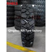 Buy cheap Agriculture Tyre/Mini-Excavator Tyre (650-16 750-16 830-24) for Hot Sale from wholesalers