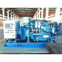 Buy cheap 64KW Three Phase Generator from Wholesalers