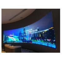 Buy cheap 1920Hz Refresh Rate Indoor Led Video Wall P3 Constant Current IC Driving Mode from Wholesalers