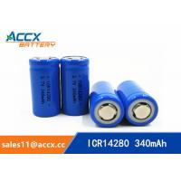 Buy cheap 14280 li-ion small battery 3.7V 340mAh rechargebale 1-3C discharge lir14280 lithium ion battery from wholesalers