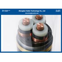 Buy cheap 18/30KV Three Core Armoured Power Cable MV IEC 60502/60228 Standard(CU/PVC/XLPE/LSZH/DSTA) from Wholesalers