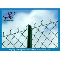 Buy cheap 8 * 8cm Diamond Welded Wire Mesh Fence With Flat Surface Corrosion Resistance from wholesalers