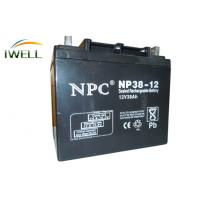 Buy cheap 12V 38Ah Sealed Rechargeable Lead Acid Battery Solar Power Storage Batteries from Wholesalers