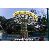 Buy cheap 36 Seats Swing Flying Chair Rides from Wholesalers
