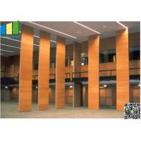 Training Room Folding Partitions , Acoustic Folding Partition For Hotel Banquet Hall