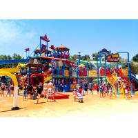 Buy cheap Durable Water Playground Equipment FRP Pipe Pirate Ship Slide For Kindergarten from wholesalers