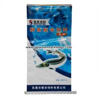 Buy cheap Feed , Flour & Fish Meal BOPP Film Laminated PP Wover Bags Block Bottom Packing Sacks from Wholesalers