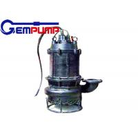 Buy cheap Black NSQ diving  power plant pump 25~2400m³/h Flow <=60℃ Medium maximum temperature from Wholesalers