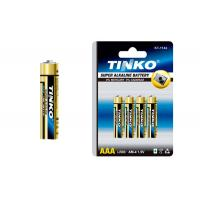 Buy cheap OEM  Super  alkaline battery AAA LR03  golden package 2or4pcs/blister from wholesalers