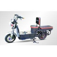 Buy cheap AOWA Commuter Adult Electric Bike Long Range Electric Bicycle 100 Km Distance from Wholesalers