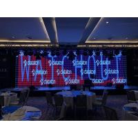 Buy cheap Light Weight Indoor Fixed Led Display 250*250mm Module Size For Concert Event from Wholesalers