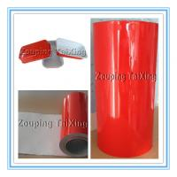 Buy cheap 8011 lacquer & lubricated aluminium foil for airline trays from Wholesalers