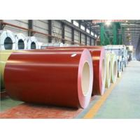 Buy cheap Prepainted Galvanized Steel Coil Width 600mm - 1250mm For Cooling Roofing Construction from Wholesalers