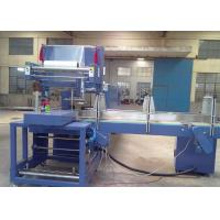 Buy cheap Bottling / Sealing Shrink Packing Machine , Bottle Shrink Wrapping Machine from Wholesalers