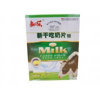 Buy cheap Evaporated Milk Tablet Candy Pink / Yellow Zero Calorie Cow Milk Tablets from Wholesalers