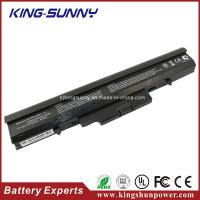 Buy cheap High quality Battery for HP compaq 510 516 515 6520s HSTNN-FB40 IB44 IB45 from Wholesalers
