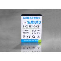 Buy cheap Note 3 Samsung Cell Phone Battery Replacement One Year Warranty from wholesalers