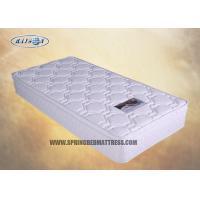 Buy cheap Home Use Excellent Latex Bonnell Spring Mattress Pocket Coil Mattress from wholesalers