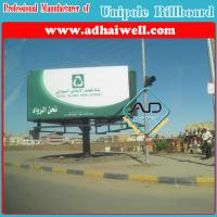 China Spectacular Outdoor Billboard Advertising Display on sale