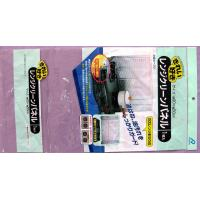 Buy cheap Clear Self Adhesive Plastic Bags Envelope With Header For Hardware / Washcloth from Wholesalers