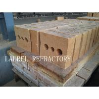 Buy cheap Thermal Insulation Refractory Fire Bricks For Industrial Furnace from Wholesalers