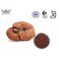 Buy cheap Custom Ganoderma Lucidum Extract , Medicinal Mushroom Powder Anti - Aging from Wholesalers