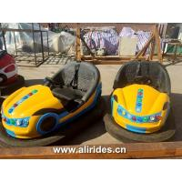 Buy cheap Battery amusement park race car kids bumper Car with CE Certificate kids & adults electric bumper car from Wholesalers