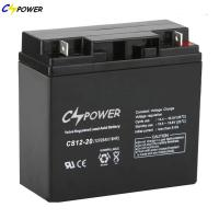 Buy cheap China 12V 20ah Rechargeable Deep Cycle SLA UPS BATTERY WITH 12 years life span from Wholesalers