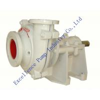 Buy cheap ELM-100D high chrome lined abrasion resistant slurry pumps with Metal lined from Wholesalers