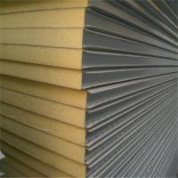 China 50mm 75mm insulated grey white steel sheet PU sandwich panel for cold room on sale