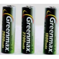 Buy cheap HOT Selling NI-MH 2200mAh Battery Recargeable battery AA Battery from Wholesalers