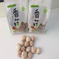 China Factory Price Dried White Flower Shiitake Mushroom Whole 250G Pack with Cap 3-4CM on sale