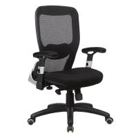 Buy cheap Modern Executive Mesh Chair from Wholesalers