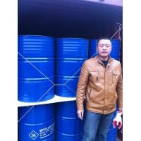 China what is methylene chloride on sale