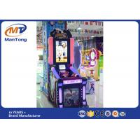 Buy cheap Big Punch Boxing Arcade Game Machines Boxing Games Tickets Redemption Game Machine from Wholesalers