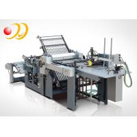 Buy cheap Automatic Paper Folding Machines With High - Precision Photoelectric from Wholesalers