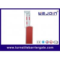 Orange Double Direction Parking Barrier Gate with Aluminum Alloy Core