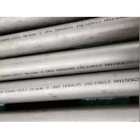 China Nickel Alloy Pipe,ASTM B 444, ASTM B 829, ASME SB444, Nickel Alloy Pipe, Inconel 625, Alloy 625, Nickel 625, Chornin 625 on sale