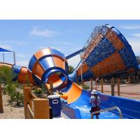 Buy cheap Beautiful Tornado Water Slide Maximum Speed 12.7m/S With 2.6m Slide Wide from Wholesalers