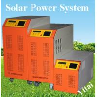Buy cheap Solar power system(1kw to 5kw) inverter+build-in solar charge controllers from wholesalers