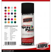 China 2017 Hot Sale Low Price Colorful Spray Paints on sale