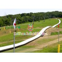 Buy cheap Protection Coating Summer Adult Slip And Slide Bring Pleasure And Excitement from Wholesalers