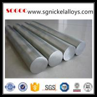 China Do you want inconel 718 price with bar plate tube pipe wire opotions on sale