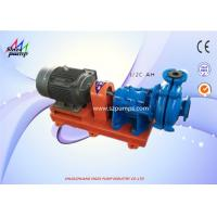 China Horizontal Single Stage AH Slurry Pump Mechanical Seal Grease / Oil Lubrication on sale