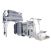Buy cheap High Weighing Accuracy FFS Automatic Machine For Granule / Peanuts / Seeds from Wholesalers