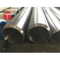 Buy cheap TORCIH GB 18248 37Mn 30CrMo Seamless Hydraulic Cylinder Tube for Gas Cylinder from wholesalers