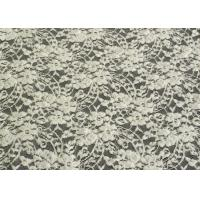 Brushed Lace Water Soluble Fabric