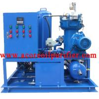 Buy cheap Disc-centrifugal type Oil Purifier,Marine Oil Centrifuge Separator from wholesalers